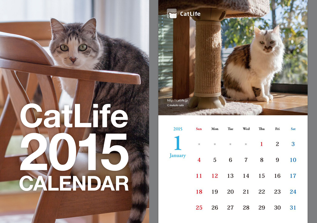 電子書籍版「CatLife 猫写真カレンダー2015」発売中